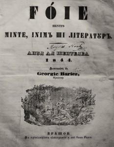 """174 de ani de la apariţia revistei """"Foaie pentru minte, inimă și literatură"""""""