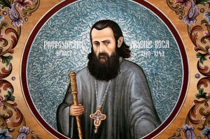 Un parc în cinstea părintelui Arsenie Boca va fi inaugurat la Mănăstirea de la Sâmbăta de Sus