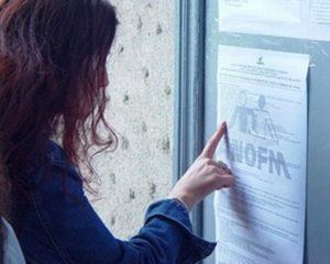 Rata şomajului a crescut uşor, în judeţ. Peste 500 de locuri de muncă disponibile, la Braşov