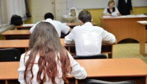 17 elevi din Brașov au luat BAC-ul de toamnă după contestații