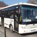 Modificări în orarele şi traseele autobuzelor duminică, în timpul Paradei Junilor