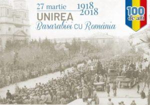 Unirea Basarabiei cu România, marcată de elevii brașoveni și basarabeni