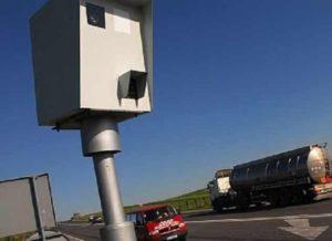 Poliția amplaseaza noi radare fixe în Brașov. Vezi unde vor fi amplasate!