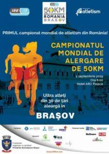 Video- Clip de prezentare pentru  Campionatul Mondial de Alergare de 50KM, de la Braşov