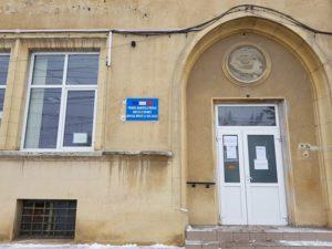 Se reia programul cu publicul la ghișeele Serviciului Taxe și Impozite din Făgăraș