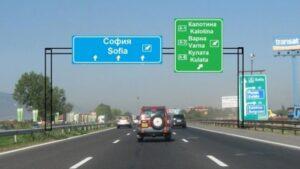 Românii pot intra în Bulgaria fără declarație pe propria răspundere