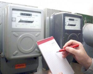 ANRE: Clienții casnici NU trebuie să depună actele de racordare atunci când schimbă furnizorul de energie electrică