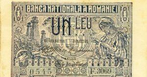 Leul românesc împlinește 186 de ani. Cum a apărut moneda națională